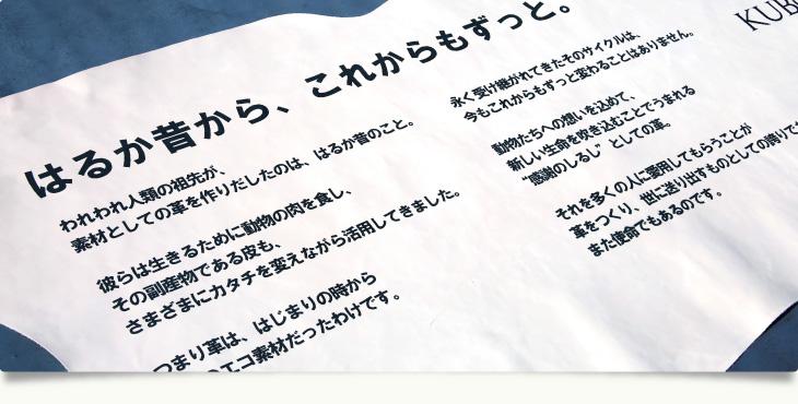 久保柳商店 -Kuboryu Shoten-